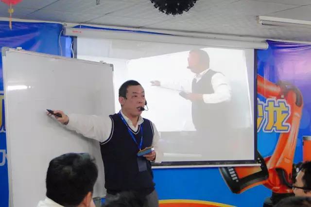 智通培训PLC沙龙03