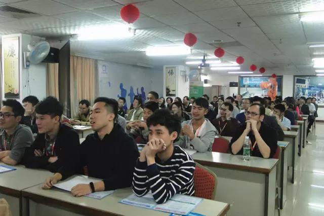 智通培训就业辅导大讲堂05