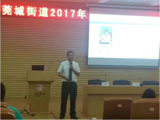 2017年高校毕业生就业培训指导班05